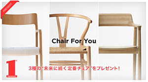 Chair-For-You.jpg