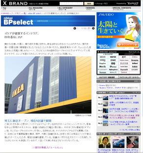 bp_sp.jpg