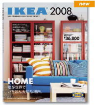 catalog08.jpg