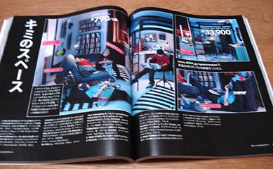 catalog10_in.jpg