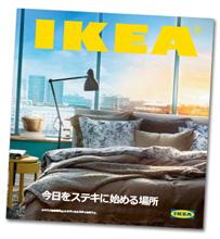 catalog2015.jpg