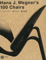 chair100.jpg