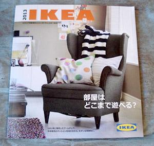 ikea_ca13.jpg